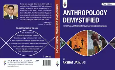 akshat jain anthropology book pdf