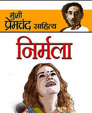 Munshi Premchand Nirmala PDF Book Novel Free Download