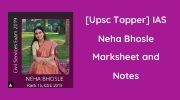 You are currently viewing UPSC IAS Neha Bhosle Marksheet and Notes PDF