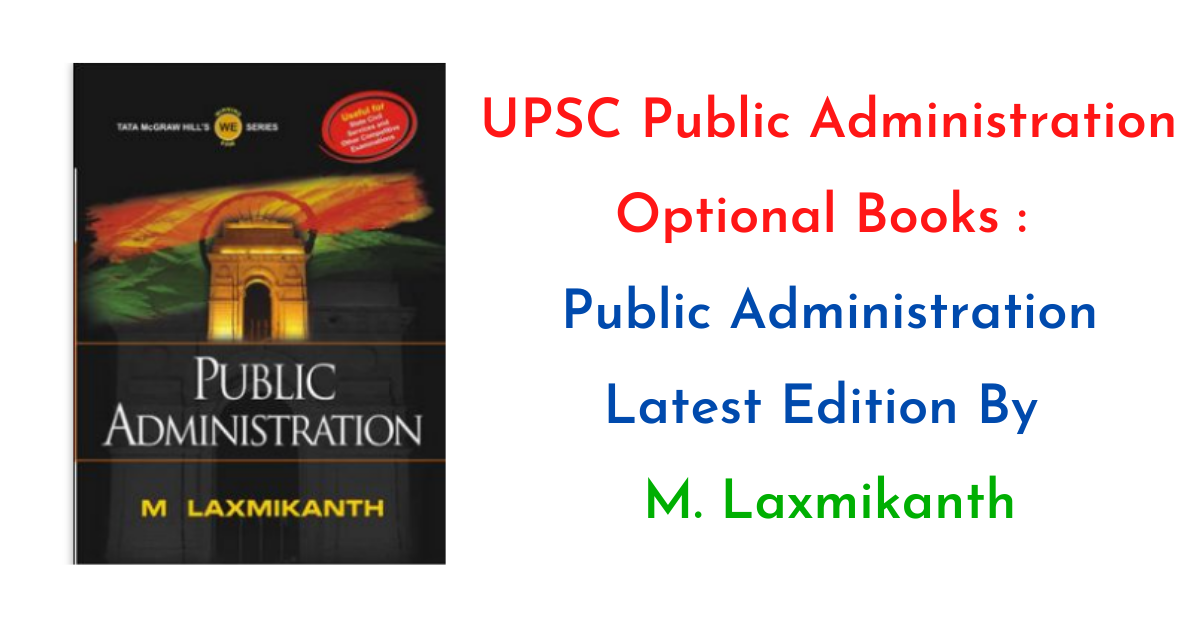 Download Public Administration Books PDF for UPSC Optional By M Laxmikanth for Upsc Examination and Others Competitive Exams
