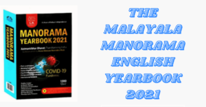 manorama year book 2021