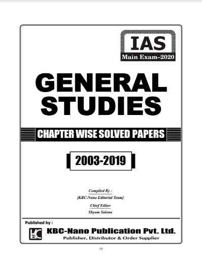 [PDF] Last 17 Years Upsc Mains General Studies Paper 1,2,3 & 4 Chapterwise Solved Paper