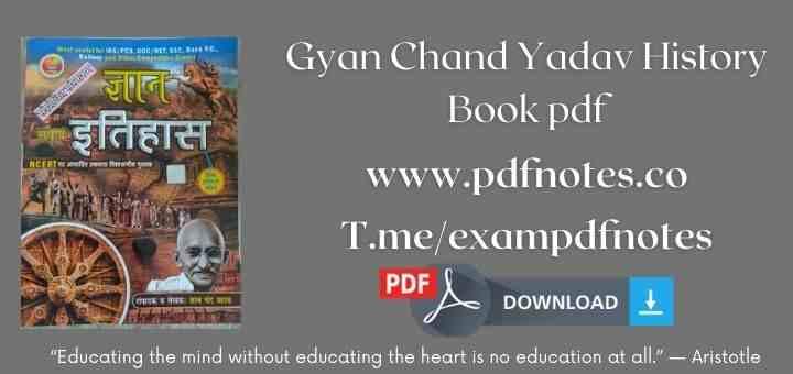 You are currently viewing [Sampurna Etihas] Gyan Chand Yadav History Book pdf