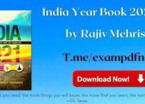 India Year Book 2021 PDF by Rajiv Mehrishi