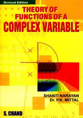 Theory of Functions of a Complex Variable PDF by Shanti Narayan