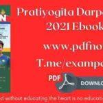 Read more about the article Pratiyogita Darpan January 2021 PDF Magazine Download