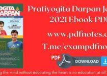 Pratiyogita Darpan January 2021 Ebook PDF