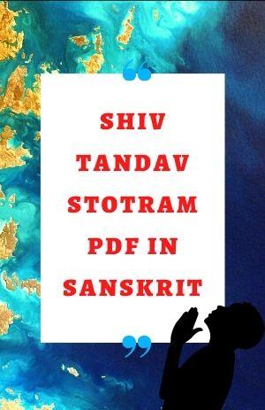 Shiv Tandav Stotram PDF