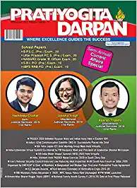 Download Monthly Current Affairs Magazine Pratiyogita Darpan February 2021 PDF for all competitive exams