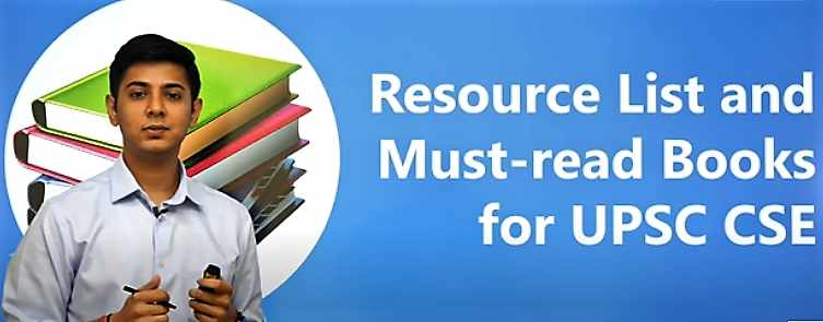 You are currently viewing IAS Akshat Jain Booklist and Resources for UPSC CSE AIR-02