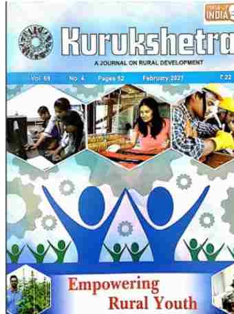 You are currently viewing Kurukshetra Magazine February 2021 English PDF