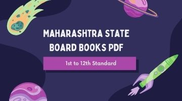 You are currently viewing Maharashtra State Board Books PDF