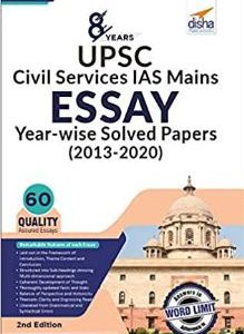 8 Years UPSC Civil Services IAS Mains Essay Year wise Solved Papers (2013 – 2020) 2nd Edition