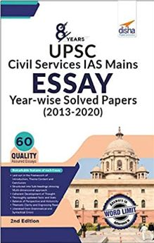 [PDF] 8 Years UPSC Civil Services IAS Mains Essay Year wise Solved Papers (2013 - 2020) PDF Download