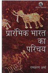 Prarambhik Bharat Ka Parichay PDF