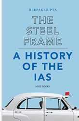 UPSC Book PDF The Steel Frame a History of the IAS pdf in Hindi Download