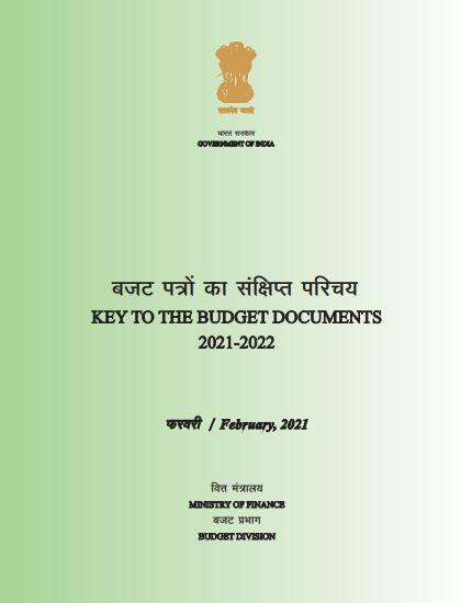 [PDF] Budget 2021 Key Point PDF Download