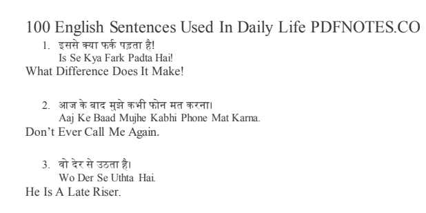 You are currently viewing [PDF] 100 English Sentences Used in daily life pdf