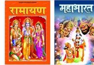 5+ Best Hindi Kids Book Catalogue 2021