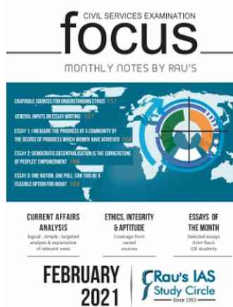 You are currently viewing RAUS IAS Focus Magazine February 2021 PDF