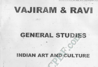 You are currently viewing [Yellow Books] Vajiram and Ravi Art and Culture Notes PDF