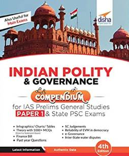 You are currently viewing Disha Polity and Governance Compendium PDF
