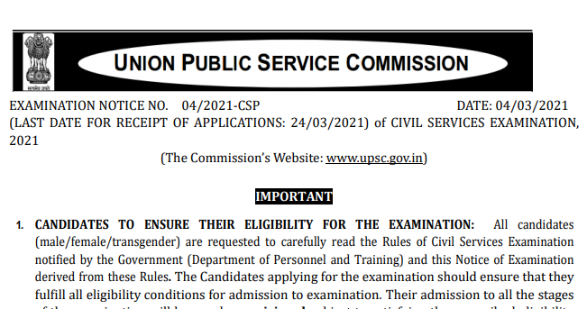 You are currently viewing UPSC civil services prelims 2021 notification released, direct link to apply