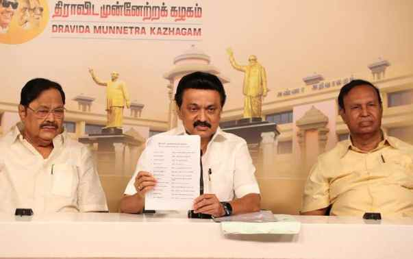 You are currently viewing DMK Candidate List 2021 PDF Download | Tamil Nadu Election
