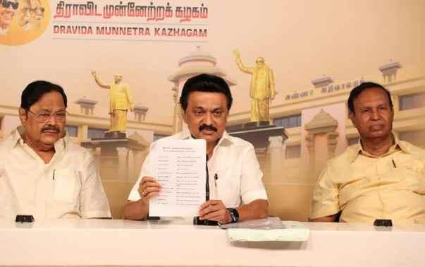 DMK Candidate List 2021 PDF Download | Tamil Nadu Election