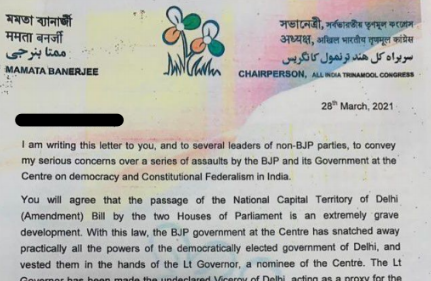 Mamata Banerjee Letter PDF to Opposition Leaders