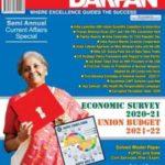 Read more about the article [PDF] Pratiyogita Darpan March 2021 PDF Download