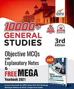 You are currently viewing 10000+ Objective General Studies MCQs with Explanatory Notes & Free Mega Yearbook 2021