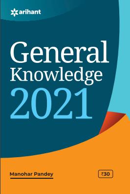 Arihant General Knowledge 2022 PDF by Manohar Pandey