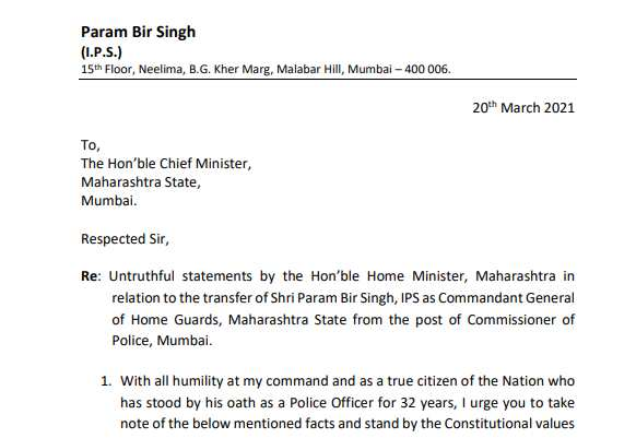 [PDF] IPS Param Bir Singh explosive letter to Uddhav Thackeray PDF Download