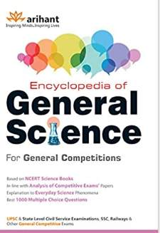You are currently viewing Arihant Encyclopedia of General Science PDF