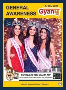 Gyanm April 2021 Current Affairs Magazine