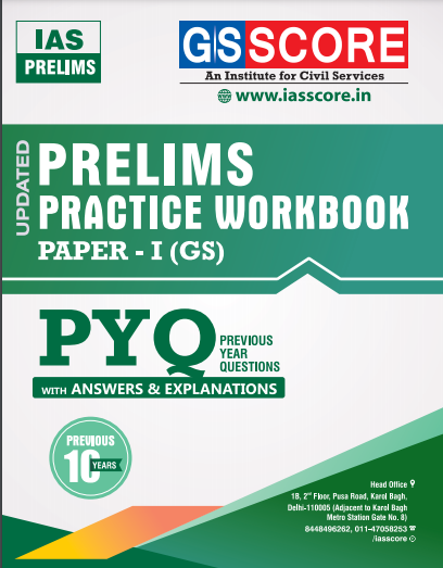 You are currently viewing GS Score Workbook PDF Previous 10 Year Practice Questions
