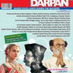 Read more about the article [PDF] Pratiyogita Darpan May 2021 PDF Download