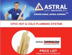 Astral Pipes Price List 2021