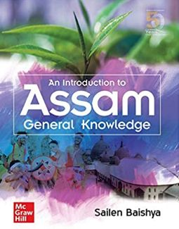 An Introduction to Assam General Knowledge by Sailen Baishya
