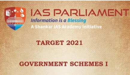 You are currently viewing Shankar IAS Target 2021 Government Schemes-I PDF