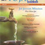 Read more about the article [PDF] Yojana Magazine April 2021 pdf Download
