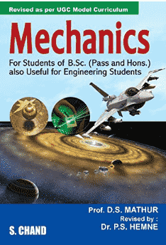 You are currently viewing Mechanics by DS Mathur PDF