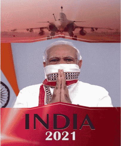 You are currently viewing India Year Book 2021 PDF