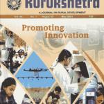 Read more about the article Kurukshetra Magazine May 2021 English PDF