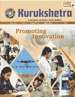 You are currently viewing Kurukshetra Magazine May 2021 English PDF