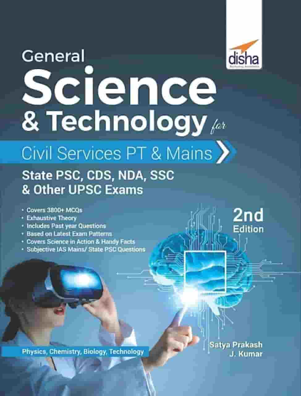 Read more about the article Disha General Science and Technology Book