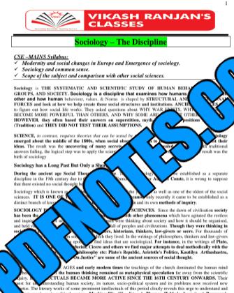 You are currently viewing Vikash Ranjan Sociology Notes PDF