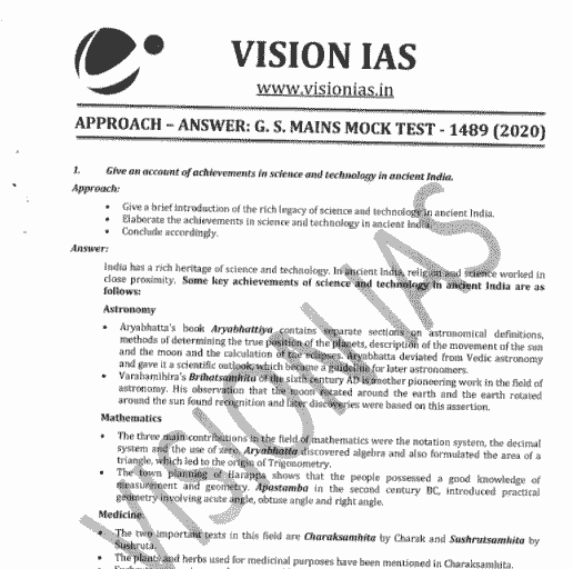 You are currently viewing Vision IAS Mains 2021 Test 3