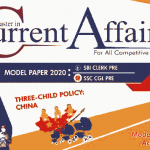 Read more about the article MICA Current Affairs June 2021